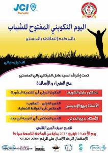 اليوم التكويني المفتوح للشباب بالمنستير