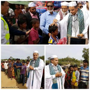 زيارة مخيم الروهينغا – في مدينة كوكسبازار الحدودية مع بورما بتاريخ 6/12/ 2017