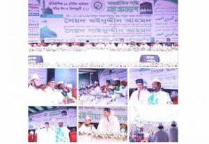 ملتقى المولد النبوي الشريف ببنغلاديش